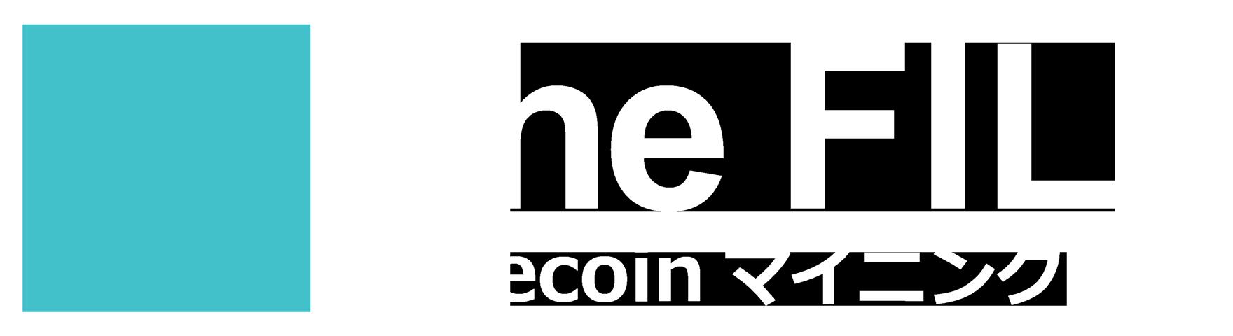 「The FIL」 Filecoin(ファイルコイン)マイニング